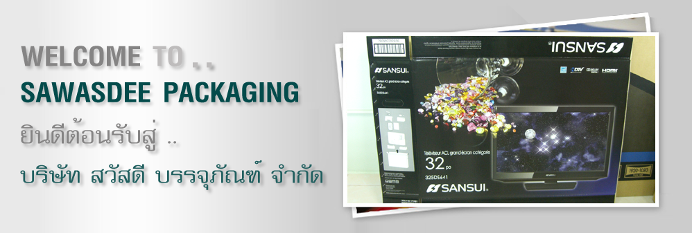 SAWASDEE PACKAGING CO.,LTD